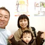 宮代町・東武動物公園駅 ゆかし整骨院:交通事故治療(むちうち)の患者様写真