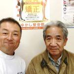宮代町・東武動物公園駅 ゆかし整骨院:整体の患者様写真